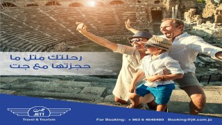Book your trip wherever you are with Jet Travel & Tourism.