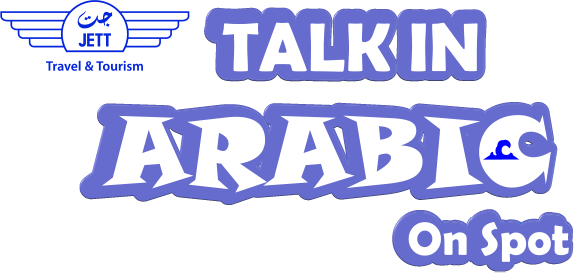 Talk Arabic while