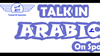 Talk Arabic while you visiting  Jordan