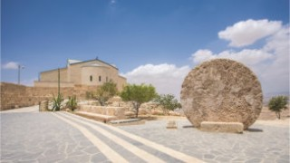 Amman - Madaba - Mount NB - Bethany - Amman (Sunday & Friday)